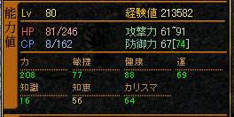 RedStone-05.12.15[01].jpg